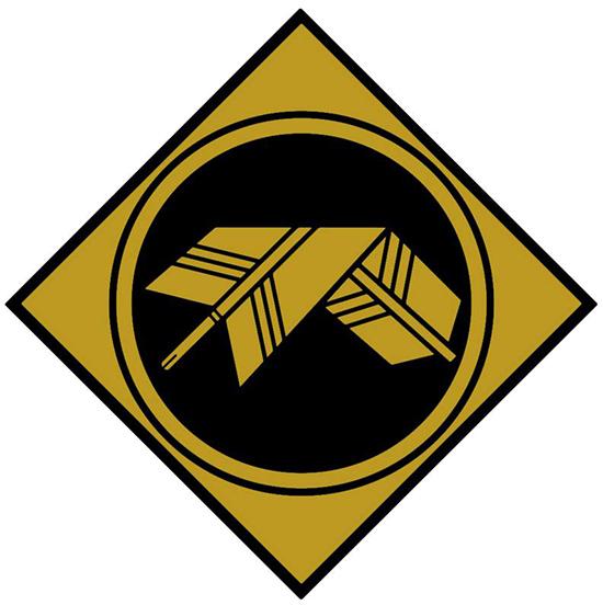 Edo times logo